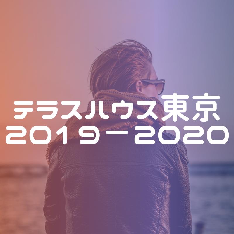 田渡凌の画像 p1_36