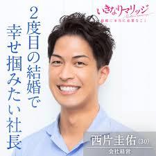 マリッジ いきなり 「いきなりマリッジ」濱崎麻莉亜さん 自殺か…関係者「最後の選択をする前に亡くなった」―